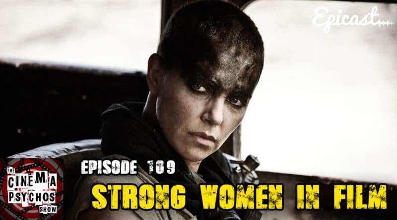strong women in film